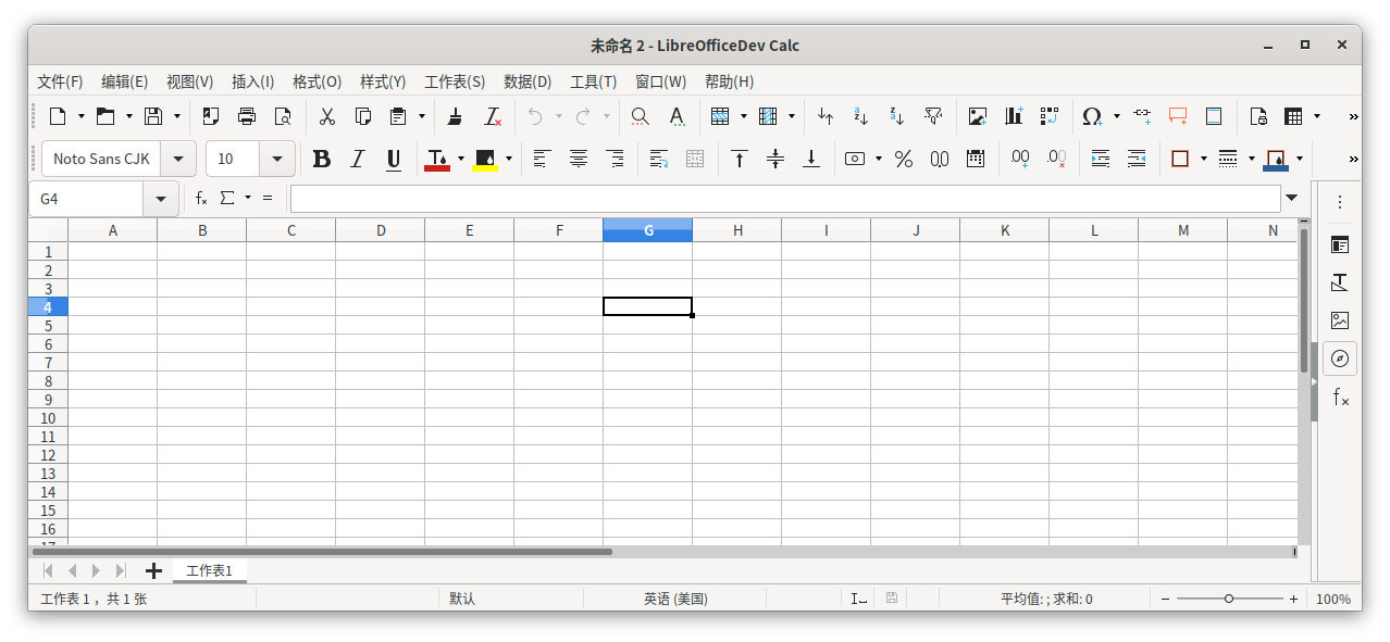 LibreOffice图标主题-Breeze